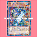 SPRG-JP015 : X-Saber Pashuul (Normal Parallel Rare)