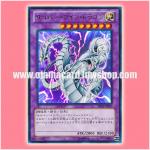 SD26-JP037 : Cyber Twin Dragon (Ultra Rare)