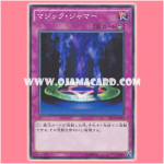 ST14-JP039 : Magic Jammer (Common)
