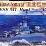 1/350 CHINESE 541-Huai Bei FRIGATE