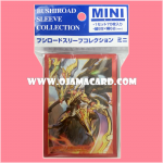 "VG Sleeve Collection Mini Vol.209 : Supreme Heavenly Emperor Dragon, Dragonic Blademaster ""Taiten"" 70ct."
