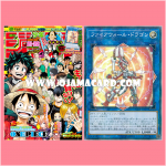 Weekly Shōnen Jump 2017, Issue 21–22 + WJMP-JP027 : Firewall Dragon (Normal Parallel Rare)