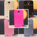 (152-771)เคสมือถือซัมซุงกาแล็คซี่เอส 4 Samsung Galaxy Motomo ลายขนแปรง