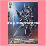 PR/0001TH : บลาสเตอร์ เบลด (Blaster Blade Spirit)