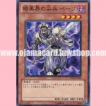 SD21-JP008 : Beiige, Vanguard of Dark World (Common)