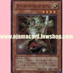 EXP2-JP003 : Ehren, Lightsworn Monk / Lightlord Monk Eileen (Super Rare)