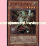EXP2-JP003 : Ehren, Lightsworn Monk / Lightlord Monk Eileen (Super Rare)