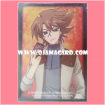"G Legend Deck 2 : The Overlord blaze ""Toshiki Kai"" (VG-G-LD02) - Card Sleeve 70ct."