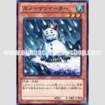 SD23-JP016 : Snowman Eater (Common)