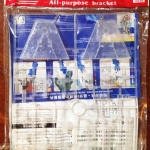 Action Base 1/144 [Clear]