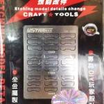 Etching Model Details Change 0053 [U-Star]