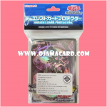 Yu-Gi-Oh! Duelist Card Protector Sleeve - Ancient Gear Reactor Dragon / Antique Gear Reactor Dragon 55ct.