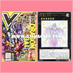 V Jump Magazine November 2015 - Book + Promo Card