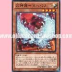 SHSP-JP024 : Bujingi Ohabari (Common)