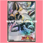 Yu-Gi-Oh! ZEXAL OCG Duelist Card Protector / Sleeve - Number C39 : Utopia Ray / Chaos Numbers 39 : King of Wishes, Hope Ray [Used] x7