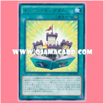 CPD1-JP023 : Toon Kingdom (Rare)