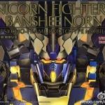 PG 1/60 Unicorn Banshee Gundam [Daban]