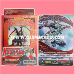Trial Deck 2 : Dragonic Overlord (VGT-TD02) - Deck + Promo