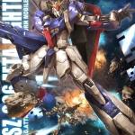 MG 1/100 MSZ-006 Zeta Gundam Ver2.0