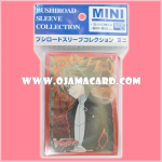 Bushiroad Sleeve Collection Mini Vol.42 : Toshiki Kai (Part 2) x53