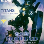 MG MK-II Titans Ver.2.0 HD color