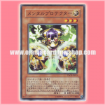 TDGS-JP019 : Mind Protector / Mental Protector (Common)