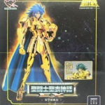 Cloth Myth EX Gemini Saga [Metal Club]
