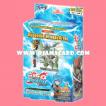 Trial Deck 3 : Dragonic Force (BFT-TD03) ภาค 1 ชุด 3