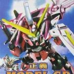 SD Justice Gundam [DIY]