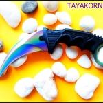 มีดซ้อมควง คารัมบิตเรนโบว์อีเกิ้ลคลอ( Eagle Claw ) Rainbow Eagle Claw Karambit TRAINER Knife TKKB-BS7779TR