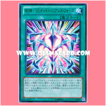 ST13-JPV02 : Rank-Up-Magic Limited Barian's Force / Rank Up Magic Limited Barian's Force (Ultra Rare)