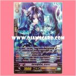 G-LD01/008TH : ปราชญ์ทมิฬ, ชารอน (Pitch Black Sage, Charon) - SP แบบโฮโลแกรมฟอยล์ ฟูลอาร์ท ไร้กรอบ (Full Art)
