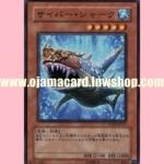 EXP2-JP017 : Cyber Shark (Common)