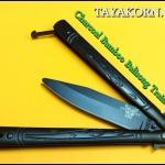 มีดซ้อมควง บาลีซองชาร์โคลแบมบู Charcoal Bamboo Balisong Trainer Knife