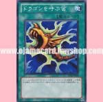 SD22-JP026 : The Flute of Summoning Dragon (Common)