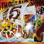 Thousand Sunny TV Animation 15th Anniversary Ver.