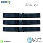 เข็มขัดนิรภัย - อุปกรณ์เสริมกู้ภัย (YDCB) by WhiteMKT