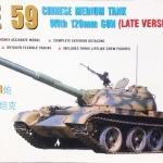 1/35 TYPE59 Chinese Medium Tank 120 mm (Late Version)