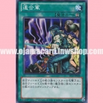 ST13-JP028 : The A. Forces (Common)