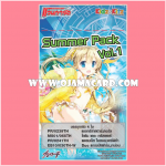 Cardfight!! Vanguard Summer Pack Vol.1