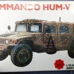 1/35 COMMANDO HUM-V