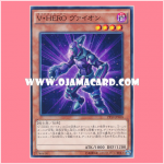 PP19-JP018 : Vision HERO Vyon (Secret Rare)