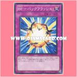 DP11-JP025 : Blackwing - Backlash / Black Feather - Back Flash (Common)