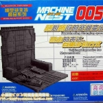 Mechanical Chain Base 005 / Machine Nest 005 / โรงซ่อมบำรุง 005