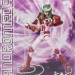 Saint Cloth Myth Andromeda Shun [Galactic Nebula]