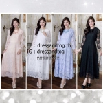 Glamourous Vintage Lace มี 4 สีค่ะ