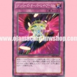 SHSP-JP071 : Number Overlay Boost (Common)