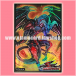 Yu-Gi-Oh! 5D's OCG Duelist Card Protector / Sleeve - Red Dragon Archfiend / Red Daemon's Dragon [Used] x50