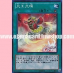 SD24-JP023 : Circle of the Fire Kings (Super Rare)