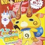 Komajirou